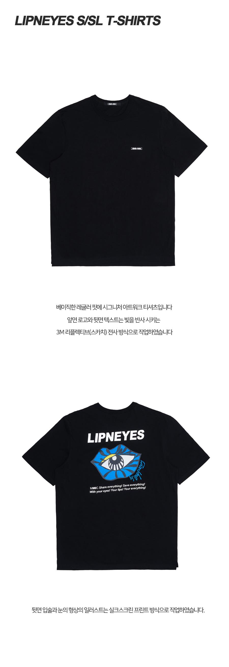 엠엠아이씨(MMIC) LIPNEYES S/SL T-SHIRTS BLACK